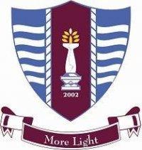 GCUF Logo