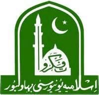 Islamia University Logo