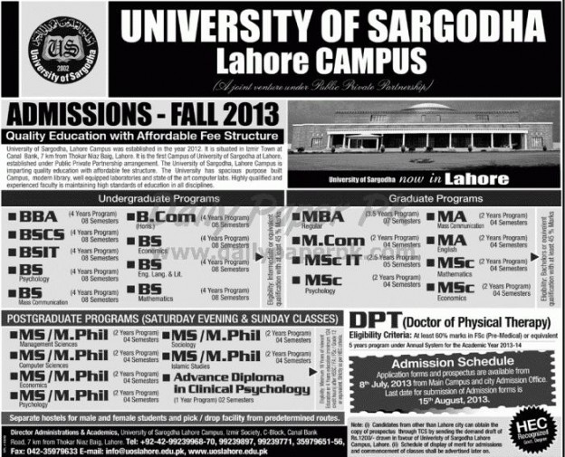 Fall Admissions 2013 in University of Sargodha Lahore Campus